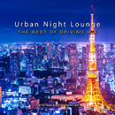 Urban Night Lounge -THE BEST OF DRIVING MIX- Performed by The Illuminati/The Illuminati