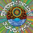 天と大地の神鳴らし/アラヤ タツロウ & SPACE 土 CHANT