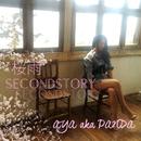 桜雨 SECOND STORY/AYA a.k.a.PANDA