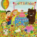 Happy Birthday To You (Short Ver.)/KIDS BOSSA