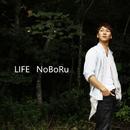 LIFE/NoBoRu