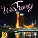 Wishing/Lugz&Jera