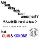 そんな装備で大丈夫なの? (feat. GUMI & kokone)/daiyamebrothers