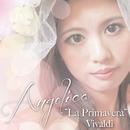 """""""La Primavera"""" Vivaldi/ANGELICA"""