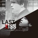 Falling/LAST XISS