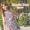 Music Box/内田あや