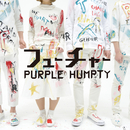 フューチャー/PURPLE HUMPTY