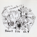 Where is Chelsea Girl?/short film no.9