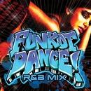 FUNKOT DANCE! 魅惑のハイパーダンスビート! ~R&B MIX~/Cafe lounge groove