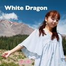 White Dragon/Quena