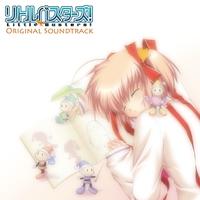 リトルバスターズ! ORIGINAL SOUNDTRACK/VisualArt's / Key Sounds Label