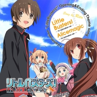 TVアニメーション『リトルバスターズ!』Little Busters! / Alicemagic~TV animation ver.~/VisualArt's / Key Sounds Label