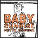 Baby sunrise/大島圭太