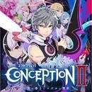 CONCEPTION2 七星の導きとマズルの悪夢 オリジナルサウンドトラック/甲田雅人