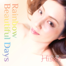 Beautiful Days/永恵