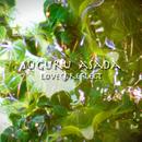 LOVE♡REFLECT/Suguru Asada