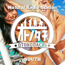 オトノダチ (feat. SOUTH)/Natural Radio Station
