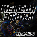METEOR STORM/射海