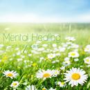 Mental Healing - こころが安らぐ音楽-/Natural Healing