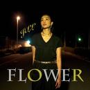 FLOWER/JiLL
