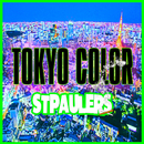 TOKYO COLOR/STPAULERS