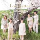 Love Letter~あなたへ/しるしと不思議