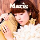 Marie/Human Cube