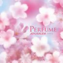 PERFUME/エルサレム