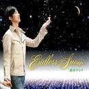 Endless Snow/森本ケンタ