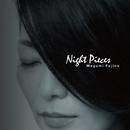 Night Pieces/藤野 めぐみ