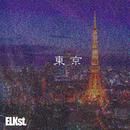 東京/ELKst.