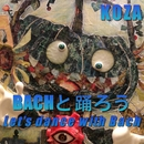BACHと踊ろう/KOZA