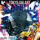 TOKYO GALAXY/トベタ・バジュン