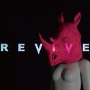 REVIVE/ERUVOMA