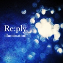 illumination/Re:ply