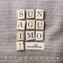 SUNAGUIMO! Mellow/hirokophone