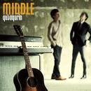MIDDLE/クブクリン