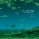 Obedient Woods/南澤大介