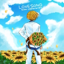 LOVE SONG/SuperVegetarianBoy