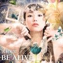 BE ALIVE/大和未知