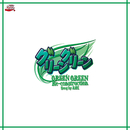 「GREEN GREEN Re-construction」 song by AiRI/AiRI