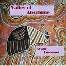 アボリジニの谷/alohaaa