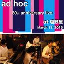 ad hoc 30th anniversary live at 塩野屋/ad hoc