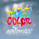 小名浜COLOR/オナハマリリックパンチラインオールスターズ