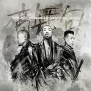 TAKA-MIC 高舞句 (feat. 茂千代 & Shing02)/Matsuyama