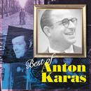Best of Anton Karas/アントン・カラス