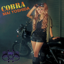 COBRA/吉田茉以