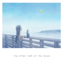the other half of the moon/Jun Kaji