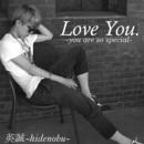 Love You./英誠-hidenobu-