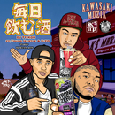 毎日飲む酒 (feat. Young Hastle & K-YO)/DJ TY-KOH